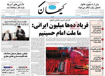 خشم کیهان از افشاگریهای برخی از زنان ایرانی درباره متهمان به تجاوز