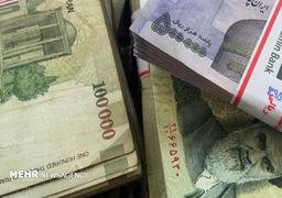 سیل نقدینگی؛ خطر بزرگ اقتصاد ایران