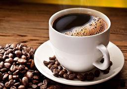 میزان نیاز روزانه بدن به کافئین