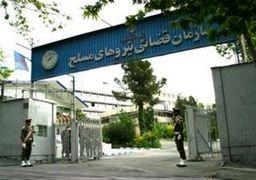 مجلس از فرمانده نیروی انتظامی فارس شکایت میکند