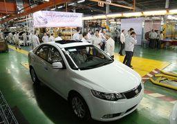 3 مزیت عرضه خودرو در بورس کالا