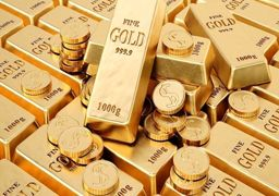رشد چشمگیر ذخایر طلا در صندوقهای سرمایهگذاری