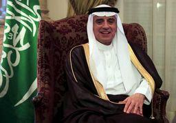 پیام سفر وزیر خارجه سعودی به عراق برای ایران