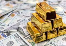 قیمت ارز، دلار، یورو، سکه و طلا ۱۳۹۹/۰۳/۱۵