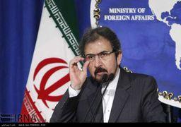 اعتراض رسمی ایران به مداخلهجویی آمریکا