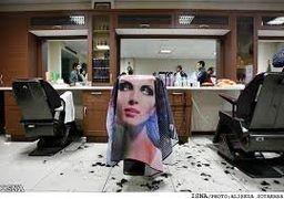هشدار به آرایشگران مرد خانمها