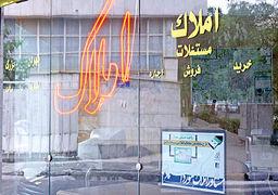 گرمی نسبی بازار آپارتمانهای میانمتراژدر تهران+جدول قیمت