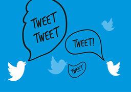 محدودیت کلمههای توییتر شکسته شد + عکس