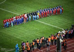 افزایش شدید غایبان دربی فوتبال ایران