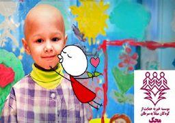 گردهمایی سازمانهای مردمنهاد حوزه سرطان در دانشگاه تهران