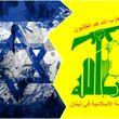 نخستوزیر اسبق اسرائیل: «حزبالله حذف شدنی نیست»