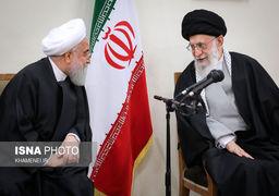 تصاویر دیدار اعضای مجلس خبرگان رهبری با رهبر انقلاب