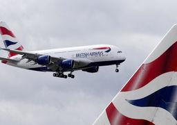 ایران منطقه پرواز ممنوع هواپیماهای هلندی و انگلیسی شد