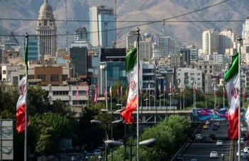 تورم ایران کاهش پیدا می کند
