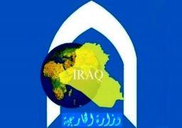 واکنش رسمی عراق به اعمال تحریمها علیه ایران / مواضع درخشان ایران در هنگامه بحرانهای عراق را به یاد داریم