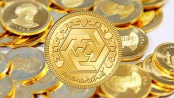 قیمت سکه نیم سکه و ربع سکه امروز سه شنبه 99/06/11 | ادامه روند افزایشی قیمت تمام سکه