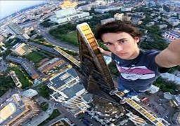 سقوط از ارتفاع ۵۰ متری برای سلفی گرفتن