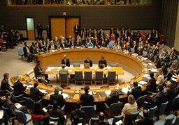 ریاست شورای امنیت به روسیه رسید