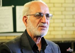 مجوزی برای تجمع در تهران صادر نشده است