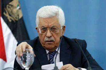 خنجر از پشت محمودعباس به حماس
