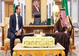 نخستوزیر لبنان به دیدار پادشاه عربستان رفت