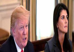 ترامپ: نیکی هیلی پایان سال 2018 از دولت میرود/ هیلی: قصد نامزدی در انتخابات 2020 را ندارم