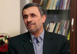محمود احمدی نژاد: نکند مشکلات دهه ٦٠ هم تقصیر دولت من بود؟!