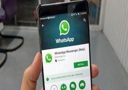 تعداد کاربران ایرانی واتس اپ از تلگرام سبقت گرفت