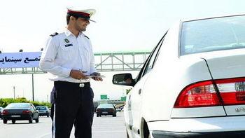 صدور جریمه ۵۰۰ هزارتومانی برای ۵۰۰۰ راننده متخلف