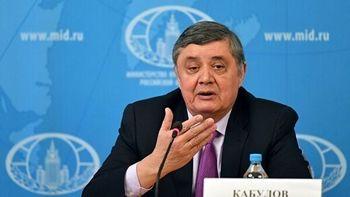 موضعگیری روسیه نسبت به خبر خروج نیروهای آمریکایی از افغانستان