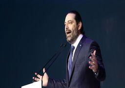 بازگشت سعد حریری به دولت لبنان