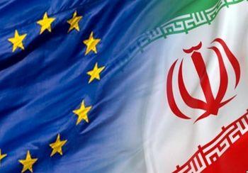 ایران به دنبال جذب سرمایه خارجی در پساترامپ