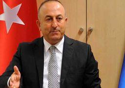 ترکیه: تلاش میکنیم تاثیر تحریمهای ضدایرانی را به حداقل برسانیم