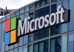 مایکروسافت در جستوجوی راهکار تقویت هوش انسان