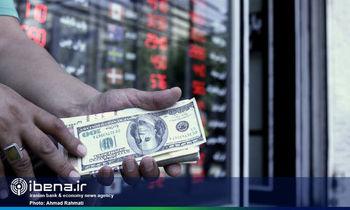 قیمت دلار و نرخ ارز امروز چهارشنبه 20 تیر + جدول