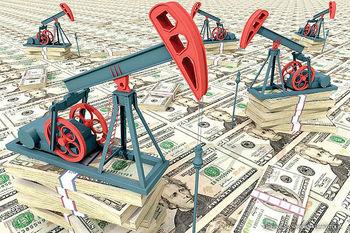 حراج اموال دولتی برای جبران کاهش درآمد نفتی