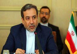 نتایج سفر رئیسجمهور به توکیو؛ مشورتهای ایران و ژاپن ادامه مییابد