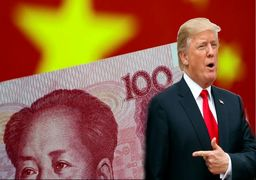 ترامپ در حال تلاش برای درج نام چین در لیست سیاه دستکاری نرخ ارز است