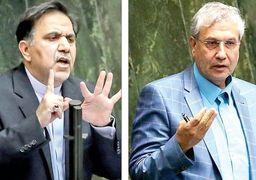 پوشش زنده استیضاح دو وزیر کابینه دولت