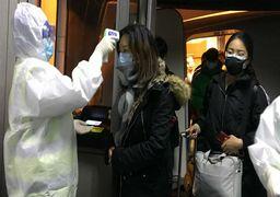 56 میلیون نفر در چین قرنطینه شدند !