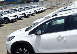 ایران خودرو چند دستگاه پژو 2008 را تحویل داده است؟