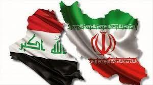 این کشور از تحریم آمریکا علیه ایران معاف شد