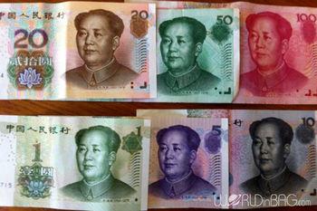 پشت صحنه معجزه اقتصادی چین