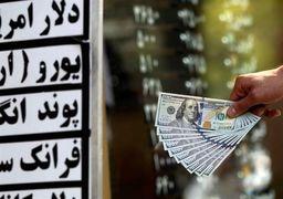 چشمانداز قیمت طلا و ارز در نیمه دوم 98