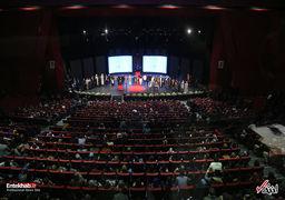 9 فیلم برتر جشنواره فجر از نگاته مردم
