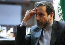 انتظار دقیق ایران از اروپا پیش از تحریمهای دور دوم