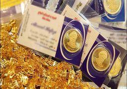 ریزش ۱۱۸ هزار تومانی قیمت سکه در آستانه تحویل سکههای پیشفروشی