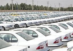 شنیدهها درباره تغییر مرجع قانونی تعیین خودرو