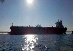 گزارش و تصاویری از آخرین وضعیت نفتکش ایران در تنگه جبل الطارق
