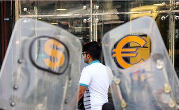 قیمت حیاتی در بازار ارز و سکه